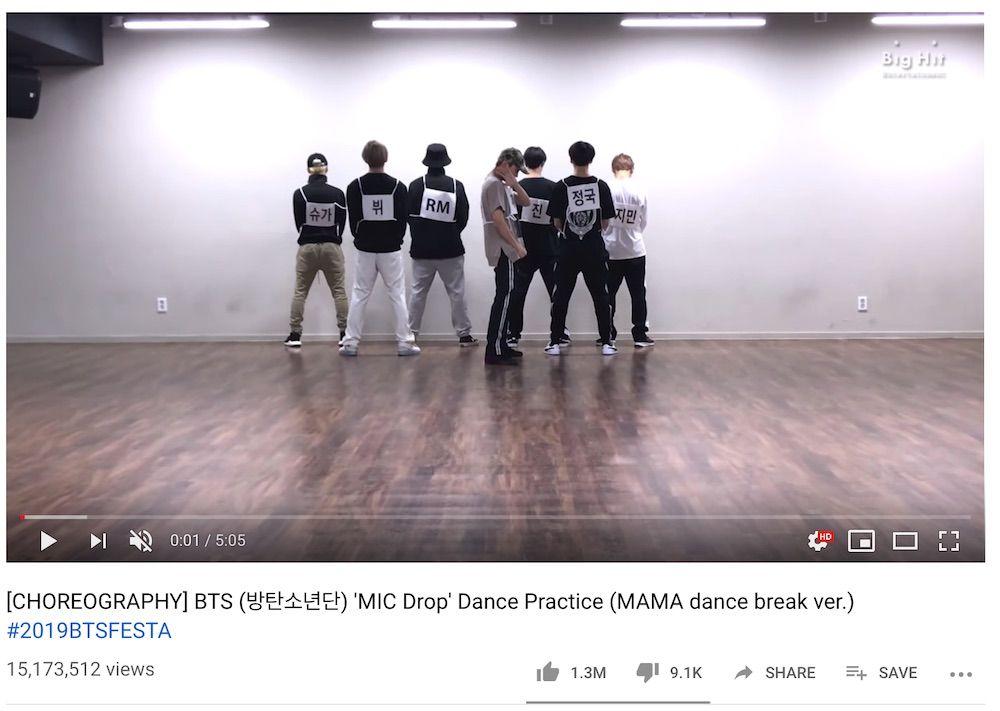 'MIC DROP' Dance Practice by BTS